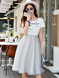 DABUWAWA Women's Going out / Casual/Daily / Holiday Cute / Street chic / Sophisticated Sheath Dress,Print / Letter Round Neck