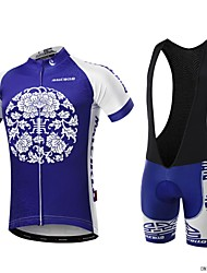 Malciklo Maglia con salopette corta da ciclismo Per uomo Manica corta Bicicletta Set di vestiti Asciugatura rapida Zip anteriore
