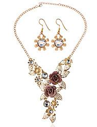 Недорогие -Женский Свадебные комплекты ювелирных изделий Свадьба Для вечеринок Серьги Ожерелья