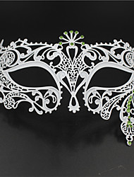 Venetian Sun Goddess  Laser Cut Metal Masquerade Ball Party Mask 3002C2