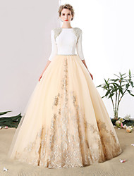 Ball Gown Jewel Neck Cathedral Train Satin Tulle Formal Evening Dress with Crystal Detailing Lace Pearl Detailing by SG