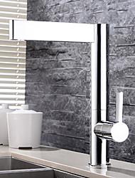economico -Lavandino rubinetto del bagno - Separato Cromo Lavabo Una manopola Un foro