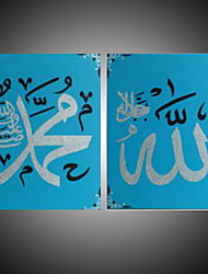 cheap -Handmade Islamic Paitnings 2 Panels  Wall Art Decor Stretchered Ready to Hang Get Free Wall Sticker