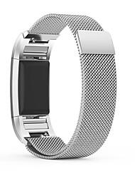 Недорогие -pinhen Fitbit плата 2 ремень петля замка замена магнит милански браслет из нержавеющей стали ремешок лента для FitBit заряда 2