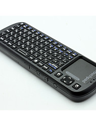 drahtlose Tastatur Sprache mehr mini drahtlose Tastatur Multi-Touch Touch-Tastatur