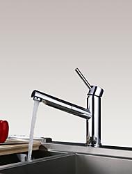 baratos -Torneira de Cozinha - Monocomando e Uma Abertura Cromado Haste Móvel - Horizontal e Vertical Montagem em Plataforma Tradicional / Latão