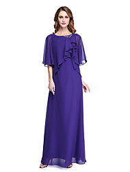 cheap -Sheath / Column Jewel Neck Floor Length Chiffon Mother of the Bride Dress with Beading by LAN TING BRIDE®