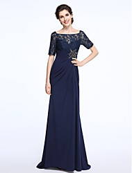 cheap -Mermaid / Trumpet Square Neck Floor Length Lace Jersey Mother of the Bride Dress with Beading Lace Ruching by LAN TING BRIDE®