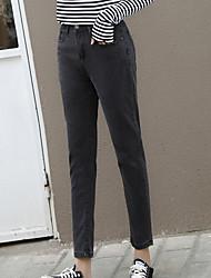 segno 8 nuovi jeans grigi femminili harem pantaloni a vita coreano pantaloni larghi ravanello
