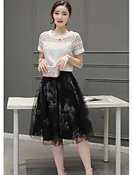 Summer new women's fashion suit skirt Korean version of the mesh piece chiffon dress and long sections