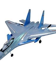 Недорогие -Планер RC 10.2 см Самолет на радиоуправлении Белый Синий Требуется некоторая сборка Пульт Yправления Летательный Aппарат лопасти