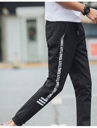 Hombre Casual Tiro Medio Microelástico Ajustado Chinos Pantalones,Un Color Algodón Primavera Otoño
