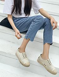 Sign irregular edges trousers waist jeans female pantyhose loose harem pants Slim Straight