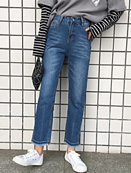 Sign European style trousers split the white line straight edges washed jeans female pantyhose