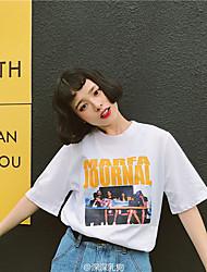 Damen Sonstiges Street Schick Rennrad Innen Schultaschen Strasse Festtage T-shirt,Rundhalsausschnitt Sommer Kurzarm N / A Mittel