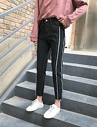 Sign bf wind loose wild Korean students female trousers jeans straight edges