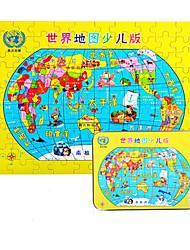 Blocs de Construction Jouet Educatif Puzzle Jouets Carré Style Chinois Pièces Enfant Garçons Cadeau