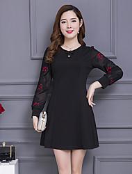 Primavera sinal vestido longa seção da versão coreana do novo temperamento retro magro de mangas compridas uma linha saia vestido de