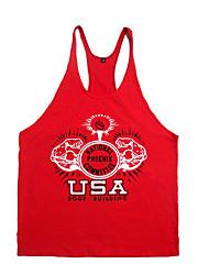 The Latest Men's Fashion Sports Cotton Vest