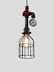 Industrial Retro style Water Pipe Suspension Pendant Light with Iron Cage  Painting Finish