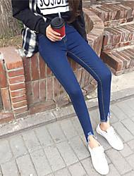 segno coltivazione selvaggia moda coreana semplice alte tasche dell'anca era pantaloni sottili marea nett