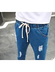 firmano ~ molla nuovi coreano selvatici casual jeans harem pants in nove buche - posto Land Grab