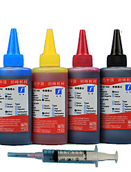 cheap -Hp Compatible Canon Ink 100Ml ,A Pack Of 4Boxes, Each Box Different Colors,Black, Red, Yellow, Blue