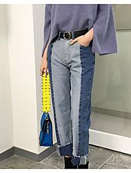 édition critique super chic coréen couleurs mélangées était mince jean droit laver les pieds jeans ronce