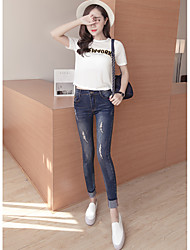 Women's Mid Rise Stretchy Skinny Pants,OL Style Korean Pencil Stripe Sexy Fashion