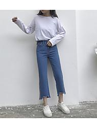 firmare in primavera 2017 jeans jeans collant di colore di periodo bande laterali