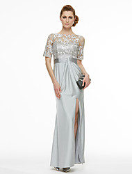 Sheath / Column Bateau Neck Ankle Length Lace Jersey Mother of the Bride Dress with Lace Side Draping Pleats by LAN TING BRIDE®