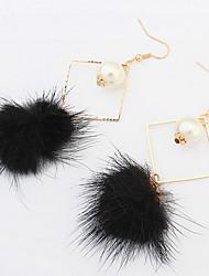 Dámské Visací náušnice Náušnice - Kruhy Imitace perly přátelství Módní Cute Style Elegantní Napodobenina perel Peří Slitina Koule Šperky