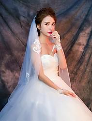 Wedding Veil Two-tier Blusher Veils Elbow Veils Cut Edge Lace Applique Edge Tulle Lace Ivory