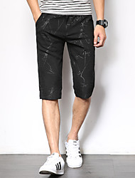 Men's Low Rise Micro-elastic Chinos Shorts Pants,Straight Slim Solid Camouflage
