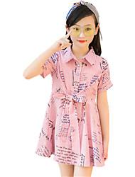 Menina de Vestido Riscas Verão Todas as Estações Primavera Algodão Manga Curta
