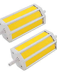 9W LED Spotlight Tube 3 COB 660 lm Warm White Cold White K AC85-265 V