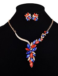 cheap -Women's Jewelry Set - Flower Luxury, Fashion, Euramerican Include Gray / Rainbow For Party