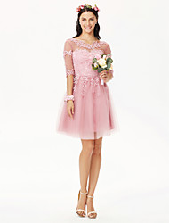 A-Line Jewel Neck Knee Length Tulle Bridesmaid Dress with Pleats by Yaying