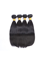 Fashionable Short Size 4Pcs 400g Natural Straight Brazilian Virgin Remy Human Hair Wefts 100% Unprocessed Natural Black Human Hair Weaves/Extensions