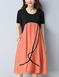 cheap -Women's Street chic Swing Dress - Patchwork, Mesh