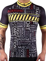 Maglia da ciclismo Manica corta Bicicletta Top Asciugatura rapida Sfregamento ridotto Elastico Elastene 100% poliestere LYCRA® Estate