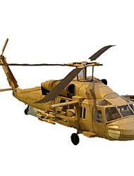 Недорогие -3D пазлы Бумажная модель Наборы для моделирования Летательный аппарат Eagle Вертолет Плотная бумага Вертолет Детские Универсальные Мальчики Игрушки Подарок