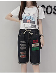 Women's High Waist Micro-elastic Shorts Pants,Simple Relaxed Solid