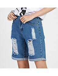 Femme simple Taille haute Micro-élastique Ample Jeans Pantalon,Large Couleur unie Déchiré Couleur Pleine