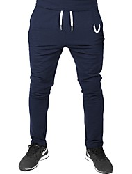 Men's Medium Waist Micro-elastic Sweatpants Pants,Street chic Relaxed Pure Color Solid