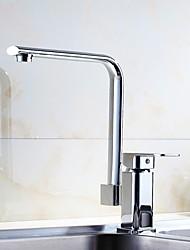 cheap -Kitchen faucet - Modern / Contemporary Chrome Standard Spout Vessel