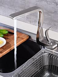 Centerset Ceramic Valve One Hole Nickel Brushed , Bathroom Sink Faucet