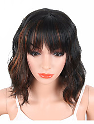 Short Straight Synthetic Side Parting Bob Wig With Bangs For Black Women Brazilian Hairstyle Natural Heat Resistant Hair