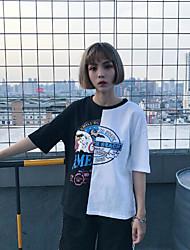 Damen Einfarbig Street Schick Lässig/Alltäglich T-shirt,Rundhalsausschnitt Kurzarm Baumwolle