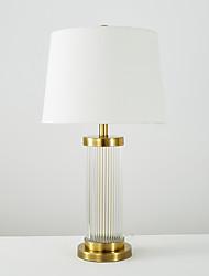 40 Moderno Lampada da tavolo , caratteristica per Decorativo , con Uso Interruttore On/Off Interruttore